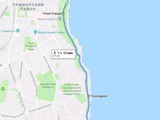 Трасса Здоровья бесплатно, отдых в Одессе 2021 недорого