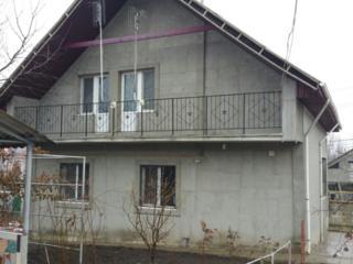 Продажа дома!