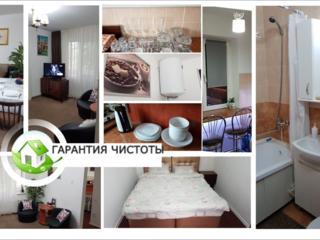 2-комнатная квартира в Бельцах - посуточно (450лей)