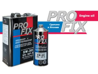 ProFix моторное масло сделанное в Японии. Замена бесплатно.