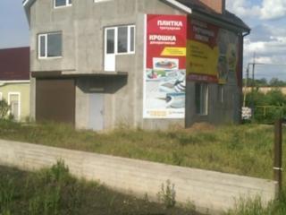 Продается новое здание со всеми коммуникациями в м-не Кировский