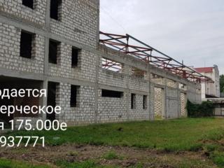 Срочно продается Коммерческое Здание 175.000е