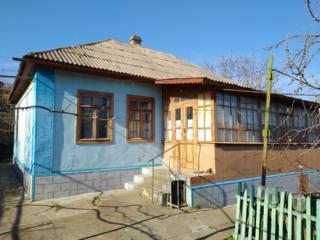 Срочно продается дом в Рыбнице