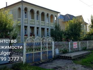 Продается Дом Возможн обмен на 2-ве Квартиры в г. Бельцы. 50.000е