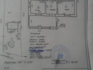 Продам дом в с. Кицканы (выезд на Копанку)