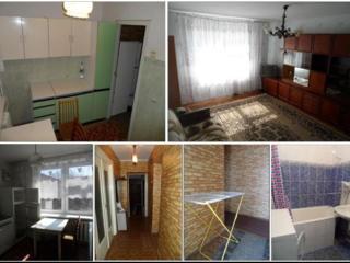 1-комнатная(2 ком. квартира, 1 ком. закрыта) 3 этаж из 5, 130 евро/мес