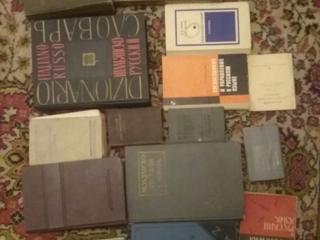 Продаю словари