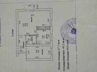 Продам 2-х комнатную квартиру на Ленинском