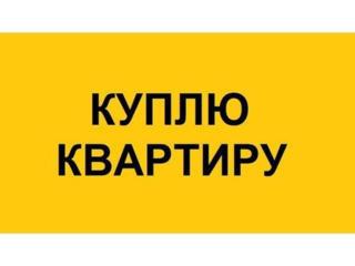 КУПЛЮ 1-комн. КВАРТИРУ с ремонтом или без - 10 квартал до 20.000 еuro