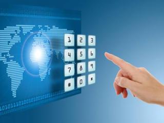 Системы контроля доступа. Sisteme de control al accesului.