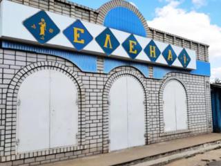 """Магазин """"ЕЛЕНА"""" 75 кв. м. на рынке, ЕЛАНЕЦ"""