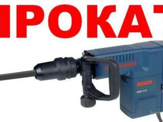 Аренда прокат доставка услуги отбоиные молотки перфораторы бетоновырубка а
