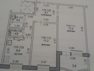 2-комнатная, Бам