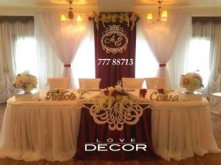 """Оформление свадеб и других торжеств """"LOVE DECOR"""""""