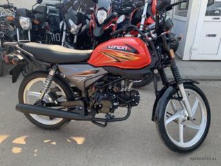 Купить мотоцикл, запчасти к мототехники. Мотокосы, бензокосы.