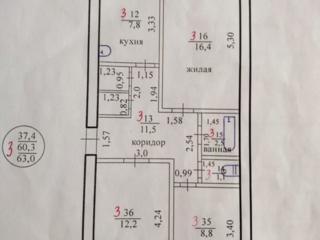 Срочно продам 3-комнатную квартиру в с. Красненькое