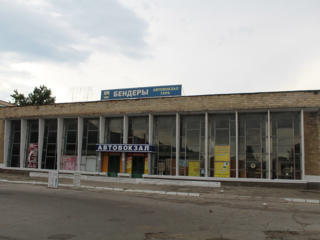 """ОАО """"Автостанции Приднестровья"""" объявляет о проведении аукциона!"""
