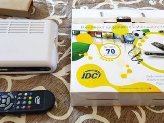 Комплект цифрового кабельного ТВ
