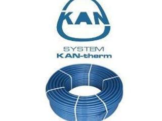 Труба металлопластиковая KAN-therm Diue Floor PE-RT16х2