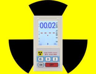 Счётчик Гейгера детектор ядерного излучения дозиметр широкий диапазон