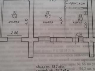 Срочно! НИИ - 2ком. Чешка - 58.2м. 5/9- середина.