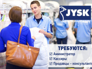 JYSK приглашает на должность: