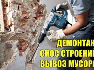 Бельцы прокат отбойный молоток перфоратор бетоноломы тепловые пушки