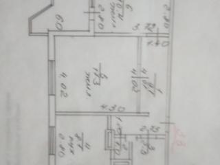 Продам квартиру! ТД - 30 2- комнатная шикарный вид из окна!!!!