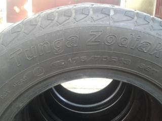 Продаются б/у шины
