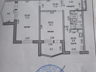 ПЕНТАГОН 2-к кв. под ремонт 5/9 56/29/6,6 две лоджии по 4,5 кв. м.