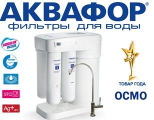 Фильтры для питьевой воды. Установка и Ремонт.