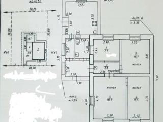 Продается хороший дом р-н Водопроводная