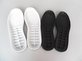 Mатериалы для производства и ремонта обуви