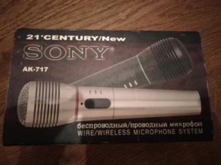 Караоке микрофон SONY AK-717