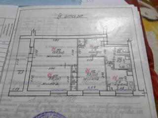 3 комнатная 4 этаж 5 этаж. дома.