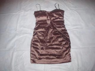 Продаю платье на подкладке
