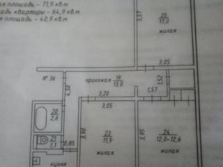 Продам 3-х комнатную на Балке