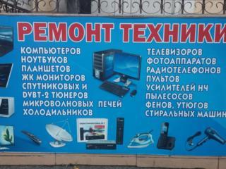 Ремонт компьютеров, ноутбуков, планшетов в Бендерах!!!