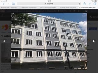 Vind Apartament in bloc nou direct de la proprietar,
