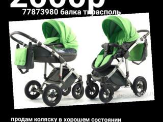 Продам коляску 2в1 TakoSity move