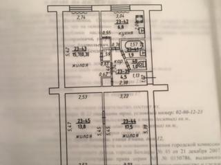 Продам трёхкомнатую квартиру в отличном районе города!