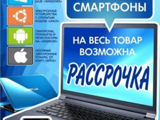 Ноутбуки бизнес класса б/у из Европы