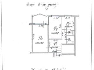 Продаю 2-комн. квартиру с новым ремонтом, Центр, 9 школа (не угловая)
