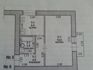 Продам однокомнатную квартиру после. Евроремонта