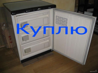 Куплю морозильник Ghiocel, 1000 lei