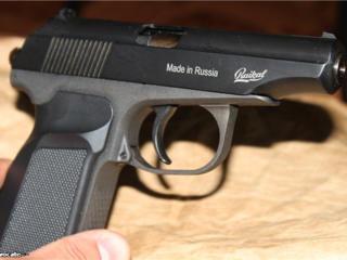 Пневматический пистолет Байкал.