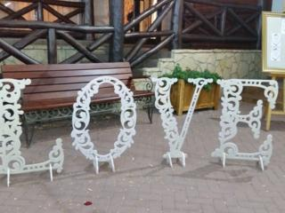 "Буквы ""LOVE"""