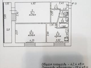 2-комнатная квартира на Гиске, после ремонта, 4/5 эт., балкон 5,9 м2