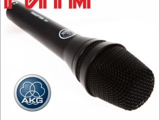 Микрофон вокальный AKG P5 S (новый)