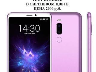 НОВЫЙ Meizu Note 8 4/64 ТЕСТ ПРОШЁЛ